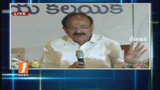 Media Gave High Priority To Me | Venkaiah Naidu Chit Chat With Media | Hyderabad | iNews