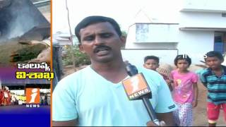 Visakhapatnam City Polluted By Waste Of Industries And Air Pollution   Ground Report   i News
