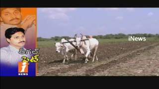 YSRCP Leaders Change Strategy | Plans To Legally Fight With TDP | iNews
