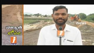 Lack Of Quality in Jagtial Mini Tank Bund Construction | Officials  Fail To Inspects | iNews