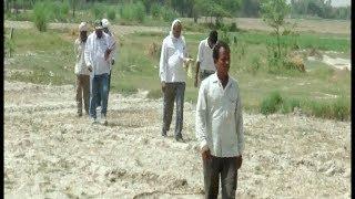 एंटी भू माफिया टीम ने छुड़ाए 30 बीघे जमीन