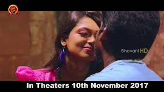 దెబ్బకు ట డ్రగ్స్ ముఠా మూవీ ట్రైలర్ || Latest Telugu Movies