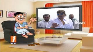 Dada Hilarious Conversation With Anam Vivekananda Reddy | Pin Counter | iNews