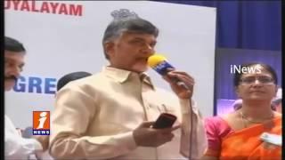 CM Chandrababu Launched Balala Science Congress At Padmavati Women's University | Tirupati | iNews