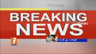 Young Man Attack On Married Woman With Knife In SR nagar   Hyderabad   iNews
