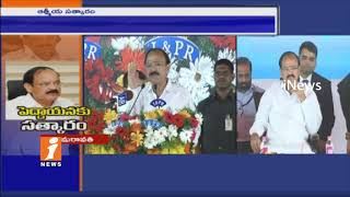 Vice President Venkaiah Naidu Speech at His Felicitation Event | Amaravathi | iNews