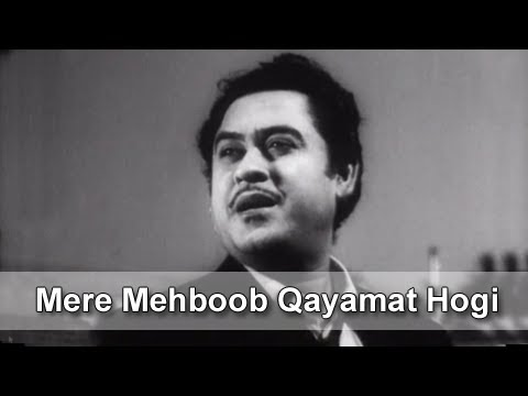 Mere Mehboob Qayamat Hogi - Superhit Evergreen Classic Hindi Song - Kishore Kumar - Mr.X In Bombay Superhit Song