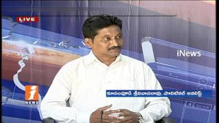 OU Century Celebrations From Today   Education in AP and TS   News Watch   iNews