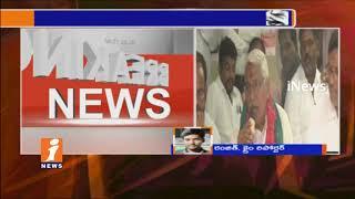 High Court Serious On TRS Govt Over Govt Denied TJAC Koluvulakai Kotlaata Permission| iNews