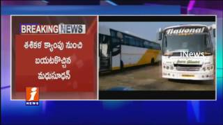 Governor Vidyasagar Rao Appointments Given To Panneerselvam And Sasikala   Tamil Nadu   iNews
