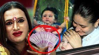 Kareena Gave Rs 51K To Transgenders For Blessing Taimur, Kareena's Baby Taimur Relaxes In Balcony