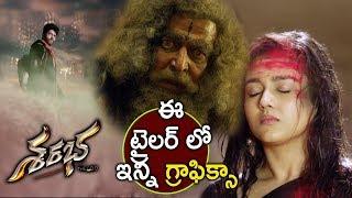 Sharabha Movie Theatrical Trailer || Akash Kumar, Mishti || Bhavani HD Movies
