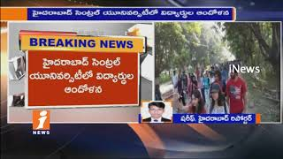 Hyderabad Central University Students Protest Over 10 PHD Students Suspension Issues | iNews