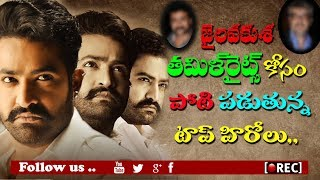 clash between surya and ajith for ntr I jai lavakusa in tamil I rectv india