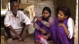 उप मुख्यमंत्री के ससुराल में आजादी के बाद से नहीं आई बिजली