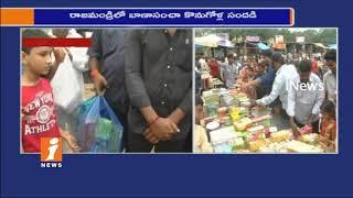 Huge Rush At Diwali Crackers Stalls In Rajahmundry | High Price of Diwali Crackers | iNews