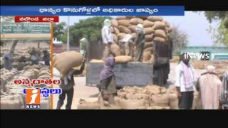 Farmers Suffer With Support Price And Facilities In Nalgonda District | iNews