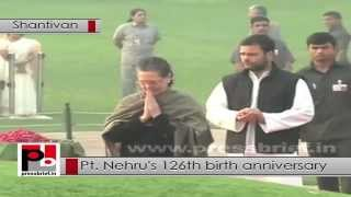 Sonia Gandhi, Rahul Gandhi pay homage to Pt. Jawaharlal Nehru on his 126th birth anniversary Politics Video