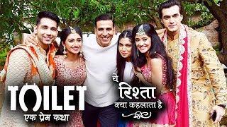 Akshay Kumar Promotes Toilet Ek Prem Katha On Yeh Rishta Kya Kehlata Hai