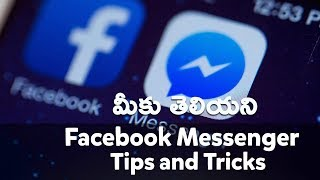 Hidden secret facebook Tricks and features | Telugu Tech Tuts