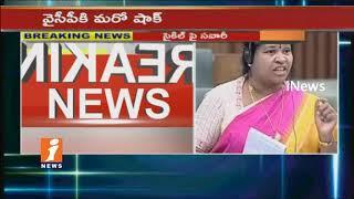 Shock To YCP   MLA Giddi Eswari To Join TDP On Tomorrow In Presence Of CM Chandrababu Naidu   iNews