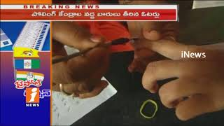 TDP and YSRCP Feels Nandyal By Poll as Semi Final For 2019 Elections | iNews