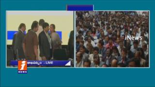 CII To Host Summit 2017 At Vizag | Andhra Pradesh | iNews