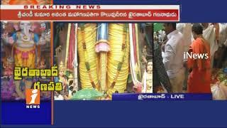 Ganesh Chaturthi Festival Celebration Live Updaates From Khairatabad Ganesh   iNews