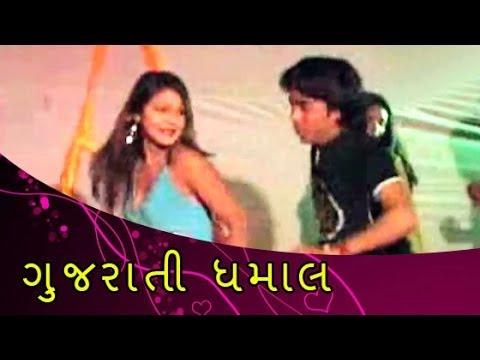 Oh Lal Dupatte Wali Tera Naam Toh Bata - Romantic Gujrati Song - Gujrati Dhamaal