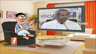 Dada Counters To Parakala Prabhakar On Social Media Issues | Pin Counter  | iNews