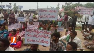 Potllapalem Villagers Protest at Gram Panchayat over Land Acquisition | Kishna Dist | iNews