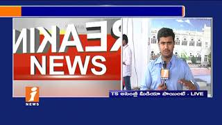 TRS Govt To Introduce 3 Bills in Telangana Assembly Today | Face To Face With Jeevan Reddy | iNews