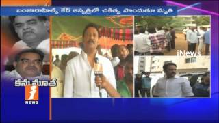TDP Gadde Rammohan Condolences To Devineni Nehru | Face To Face | iNews