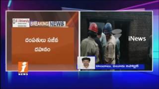 Fireworks Fires In West Godavari   Wife And Husband Burnt Alive    iNews