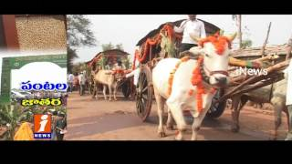 18th Mobile Bio-Diversity Festval Launches at Zaheerabad | Deccan Development Society | iNews