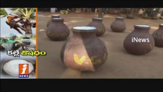 Toddy Water Saves From Cancer Disease | OU Investigation Department | Telangna | iNews
