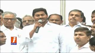 YCP Jagan Participated In 68th Republic Day Celebrations In Lotus Pond | iNews