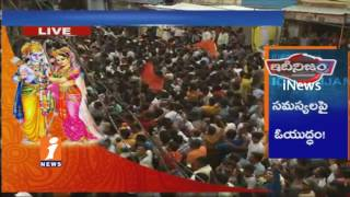 Live Updates From Sri Seetha Rama Shobha Yatra In Hyderabad On Sri Rama Navami 2017 | iNews