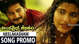 Neelakasham Song Promo    Andamaina Jeevitham Movie Songs    Dulquer Salmaan, Anupama Parameswaran