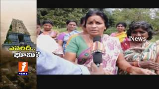 Controversy on Simhachalam Lands Issue not Yet Solved | iNews
