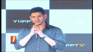 Mahesh Babu Announced As Brand Ambassador For YuppTV | iNews
