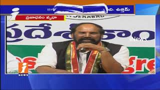 TPCC Chief Uttam Kumar Reddy Comments On TRS Govt Over Kaleshwaram Project Issues | iNews