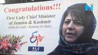 ETV correspondent quits in J&K over complimenting Mehbooba on hoarding - News Video