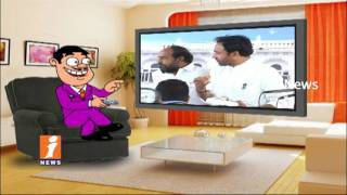 Dada Counters To Telangana Opposition Leaders On Their Speech  | Pin Counter | iNews