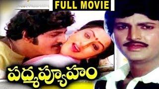 Padmavyuham Telugu Full Movie || Mohan Babu, Prabha, Chandra Mohan
