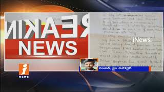 Women Filled Blackmail Case Nama Nageswara Rao at Jubilee Hills Police Station | Hyderabad | iNews