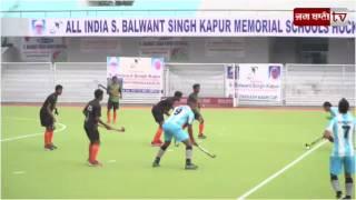 Balwant kapoor Memorial Hockey Tournament final match Live from  Surjit Hockey Stadium