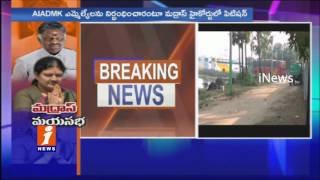 AIADMK Crisis | Sasikala Camp MLAs Dismiss Allegations Of Their Detention | Tamil Nadu | iNews