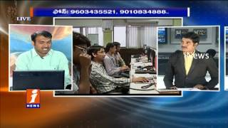 Discussion On Stock Exchange Analysis | Money Money (03-01-2017) | iNews