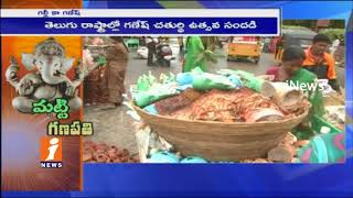 Tirupati Devotees Buying Ganesh Idols For Vinayaka Chavithi | Idols Price Hiked | iNews